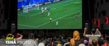 تماشای بازی کشور عزیزمان ایران و مراکش – سراسر کشور