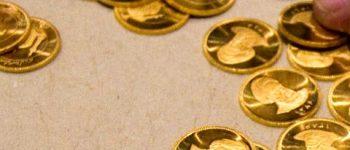تحویل سکههای پیشفروشی طبق برنامه